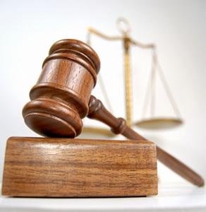 общая юридическая консультация